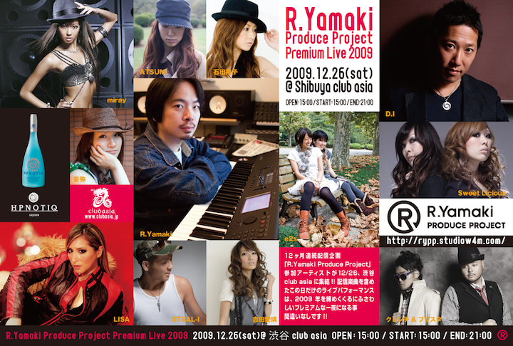 Ryamaki_new2invi