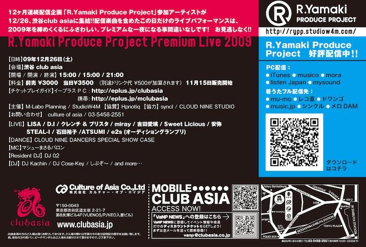 Ryamaki_new